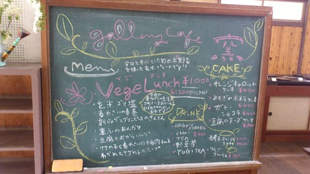 gallery cafe 窯