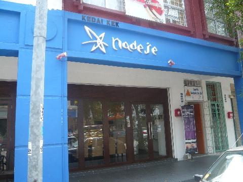 ミルクレープのお店 Nadeje