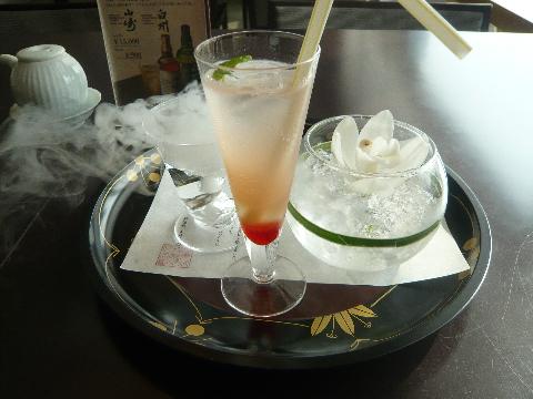 酒肴「omborato(おんぼらあと)」 食前酒