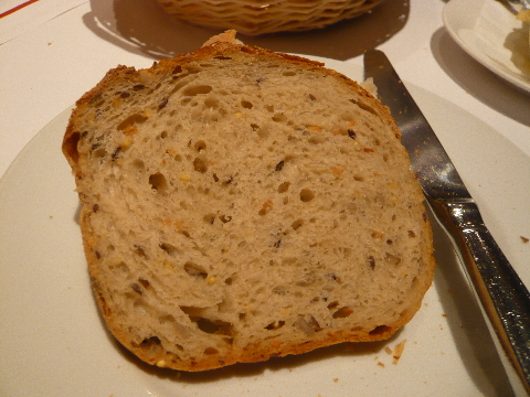 ヴィロン 雑穀が入ったパン