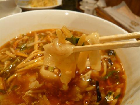 中国薬膳料理 星福 刀削麺 アップ