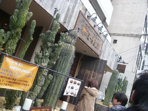ミート矢澤2