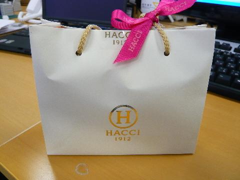 HACCI1912-1