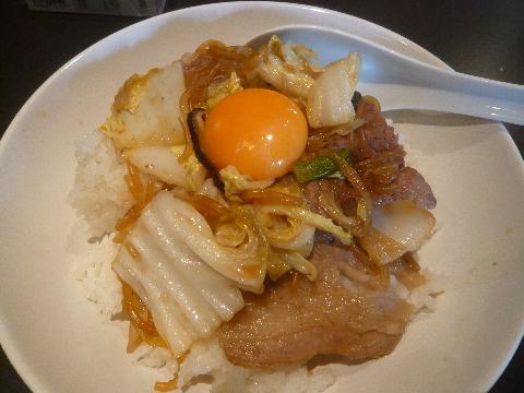 ate-maritan すき焼き丼