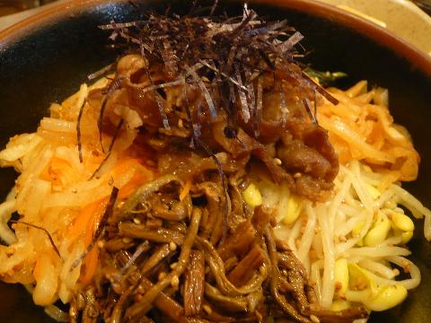 焼肉レストラン清香苑 ビビンバ アップ