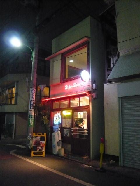 ベーカーバウンス 三軒茶屋1