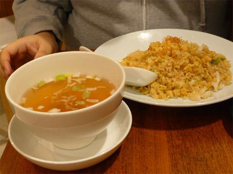 中国薬膳料理 星福 チャーハン