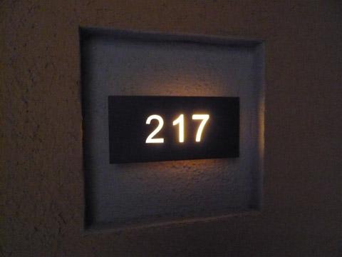 星のや 部屋番号
