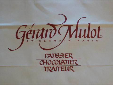ジェラール・ミュロ ロゴ
