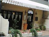Pizzeria Gelateria Gio