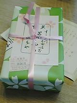 長命寺桜餅 箱2