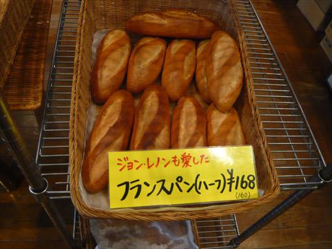 フランスベーカリー フランスパン店内