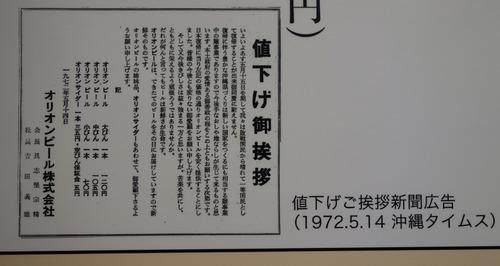 DSC04804_001★編済N★