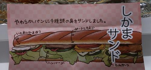 DSC04465_001★編済★
