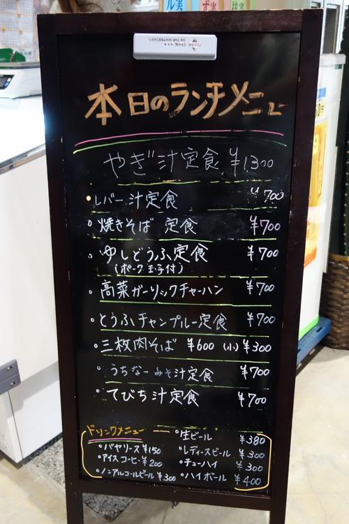 DSC02603_01★編★