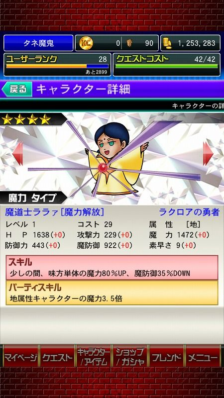 Screenshot_2014-05-01-13-58-44