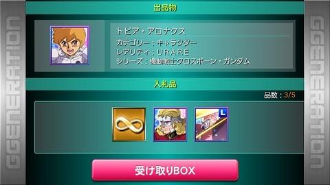 Screenshot_2014-11-27-16-56-39