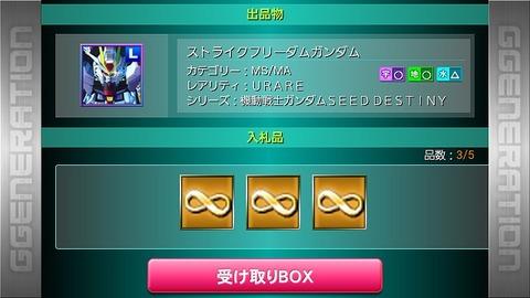 Screenshot_2014-12-05-15-02-46