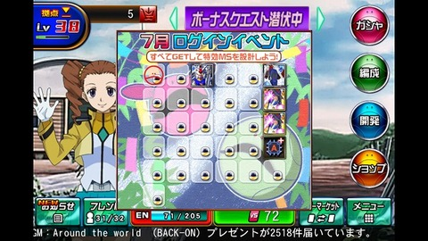 Screenshot_2014-07-01-01-03-48