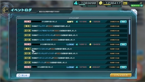 ガンジオ2015621-03