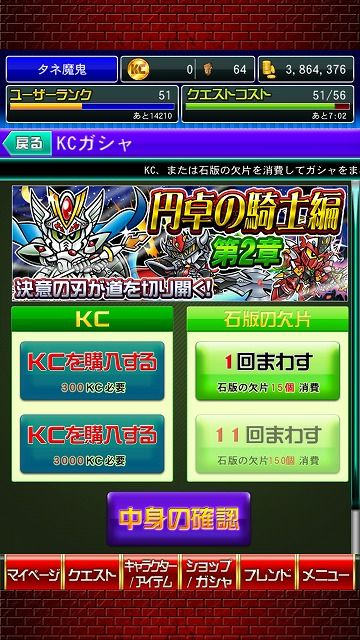 Screenshot_2014-05-09-18-36-29