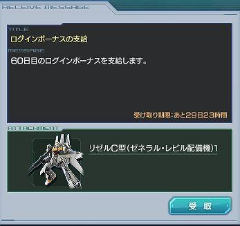ガンジオ20150611-04