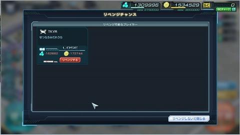 ガンジオ20150611-02