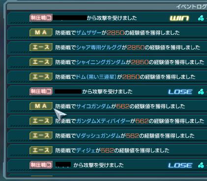 ガンジオ2015621-04