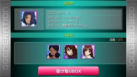 Screenshot_2014-11-21-17-29-32