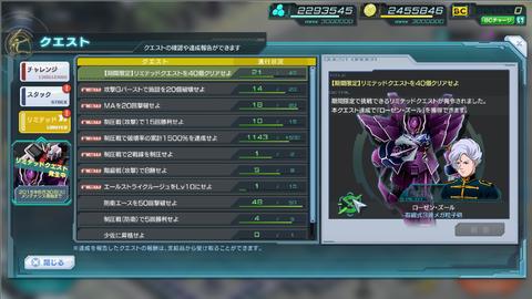 ガンジオ20150618-05