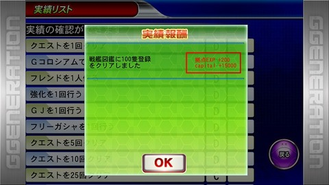 Screenshot_2014-11-27-12-35-22