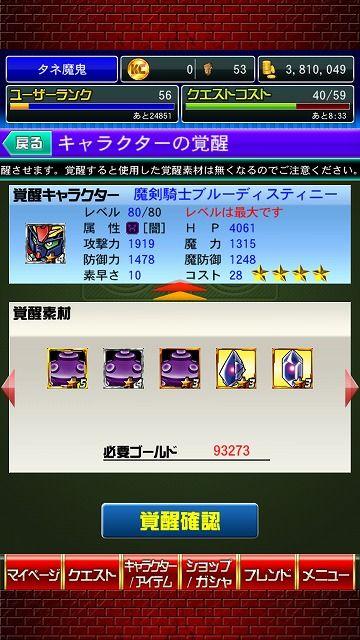 Screenshot_2014-05-31-21-08-02
