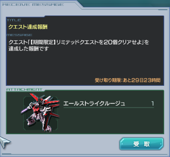 ガンジオ20150618-03
