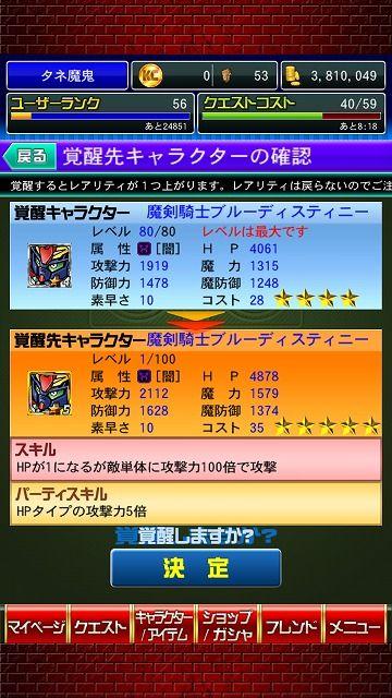 Screenshot_2014-05-31-21-08-17