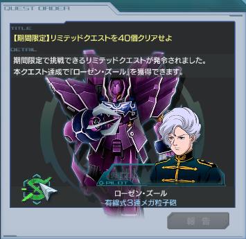 ガンジオ20150618-06