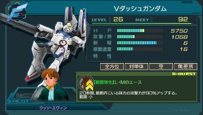 ガンジオ2015622-05