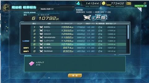 ガンジオ20150612-05
