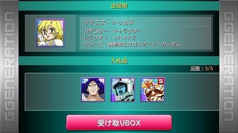 Screenshot_2014-11-28-14-50-44