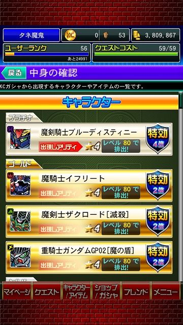 Screenshot_2014-05-31-20-53-21