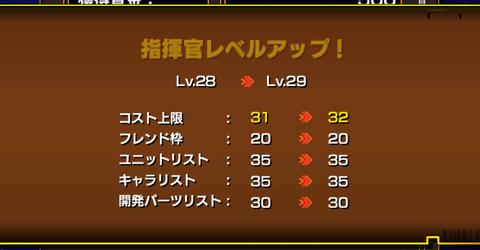 LvUP29