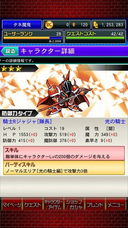 Screenshot_2014-05-01-13-55-40