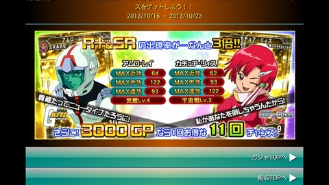 Screenshot_2013-10-18-21-12-03