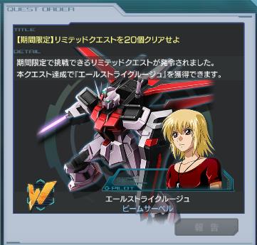 ガンジオリミテッドルージュ-02