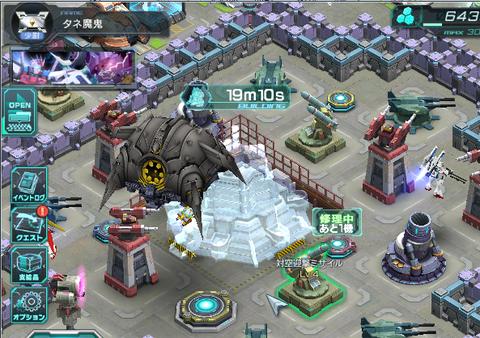 ガンジオ2015622-06