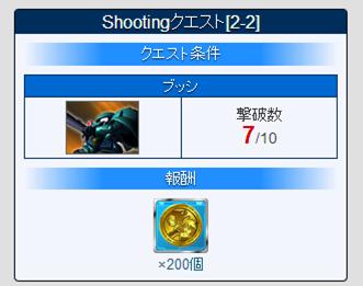 G-Shootingキングオブハートは君だ!!⑫