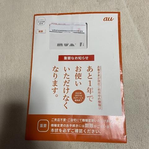 IMG_E2650 (800x800)