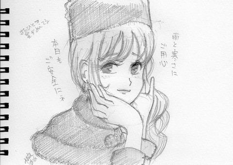 めえてる (2) (800x567)