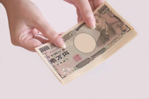 カード会社への毎月の支払をするイメージ