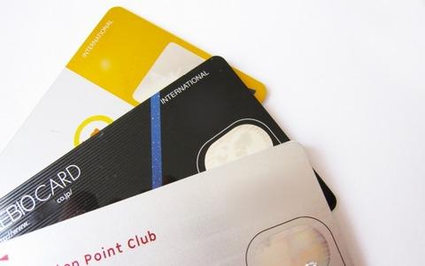 複数のクレジットカード キャッシュカード