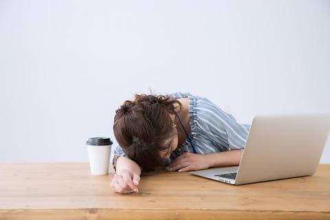 日雇いのアルバイトをして疲れました